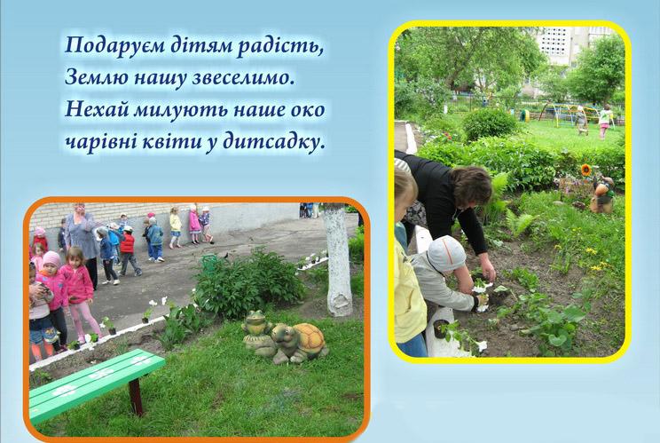 prezentatciya VOLOSHKA 2