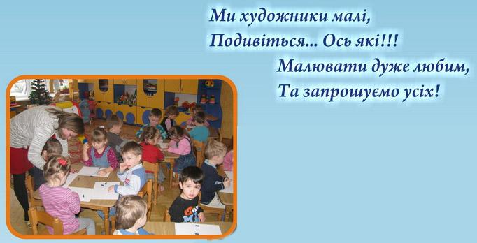 prezentatciya VOLOSHKA 24