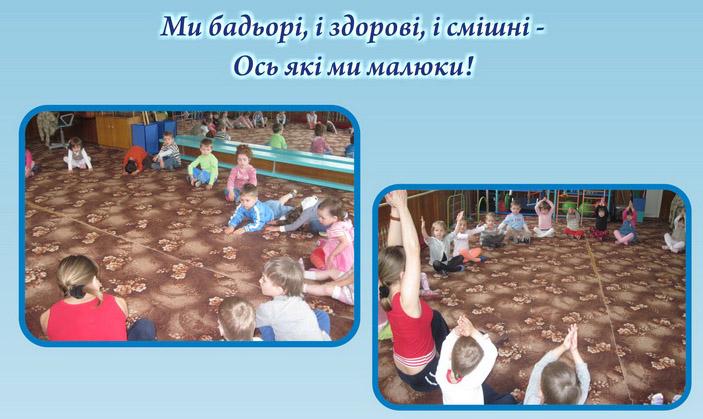 prezentatciya VOLOSHKA 2sdf.3jpg