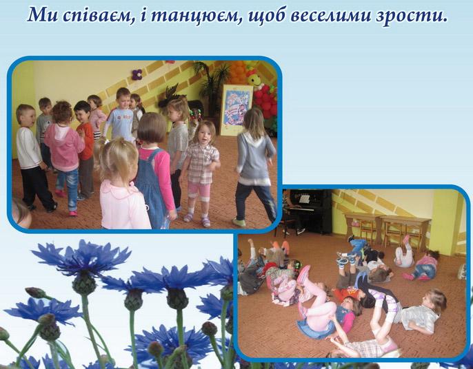 prezentatciya VOLOSasdfHKA 2sdf.3jpg